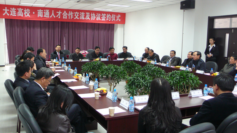 市人社局以及启东,市经济技术开发区,通州,港闸等县(市)区人社局,如东